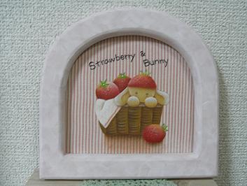 Strawberrybunny